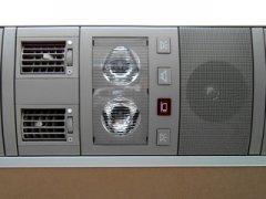 HD12-53_interieur_plafonnier.jpg